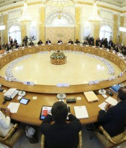 The Danger of Divergence: Transatlantic Financial Reform & the G20 Agenda