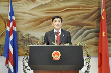 Is China's Ambassador to Iceland Missing Because He Spied for Japan?