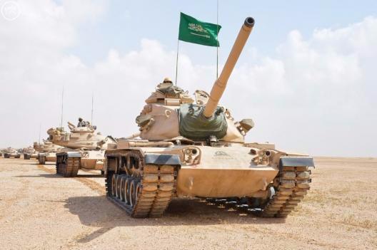 Saudi-Led Coalition Setting Up Mobile Force to Fight Terrorism