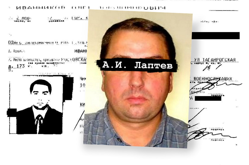 #PutinAtWar: Background on Central Person in MH17 Downing
