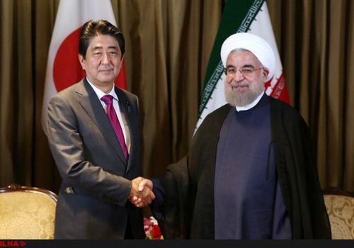 Japan balances Tehran and Washington