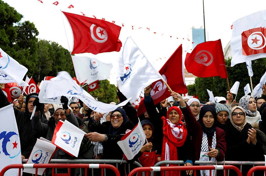 Transitional justice in Tunisia—a transition to what?