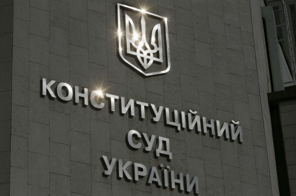 Why Ukraine should abandon efforts to criminalize illicit enrichment
