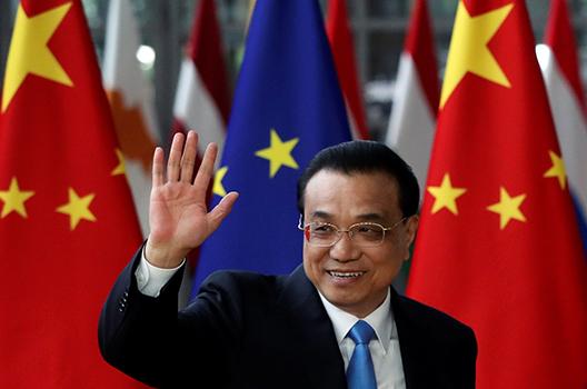 The world China wants