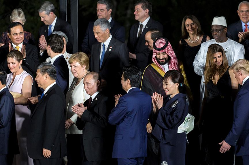 The G20 turns into G19+1