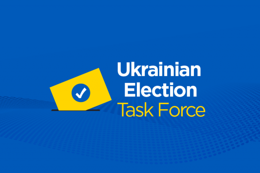 Foreign interference in Ukraine's election