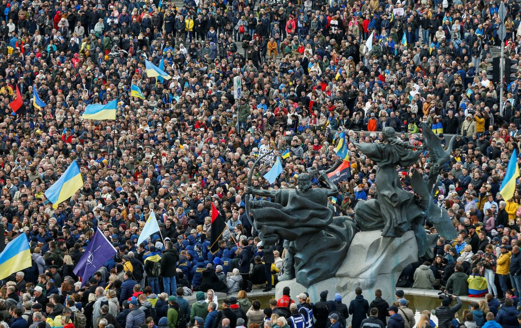 That other Ukraine controversy that just won't go away