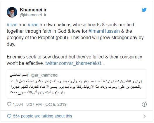 Khamenei issues statement