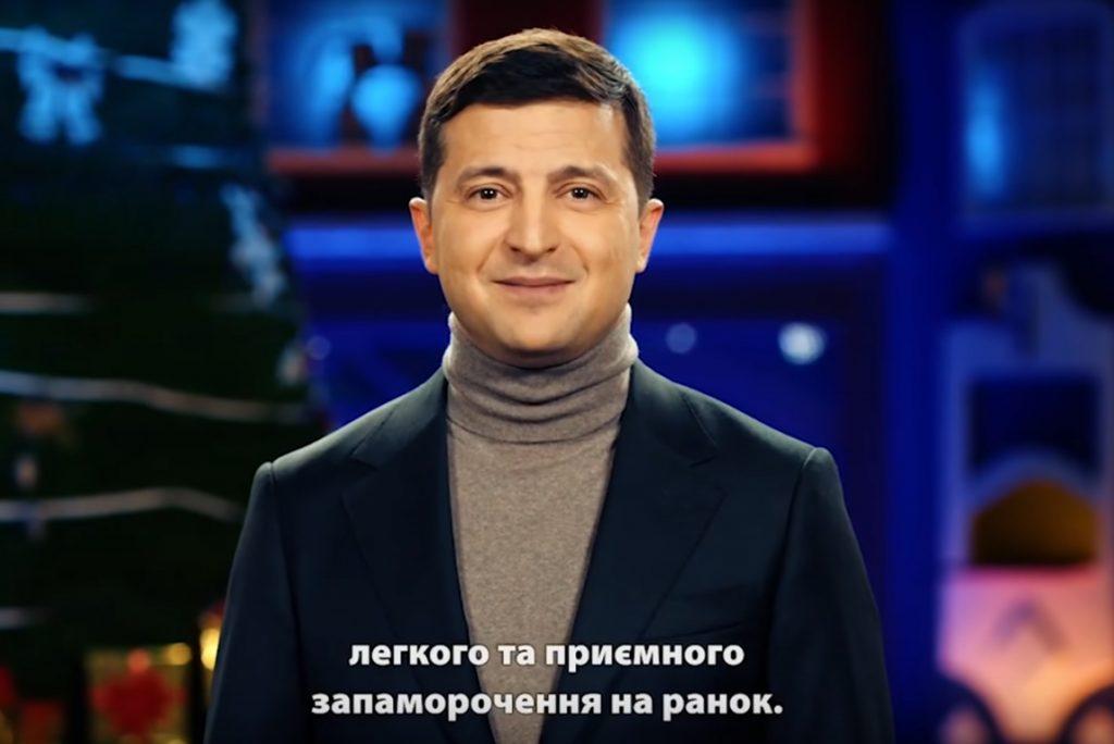 Zelenskyy's vision for Ukrainian national identity