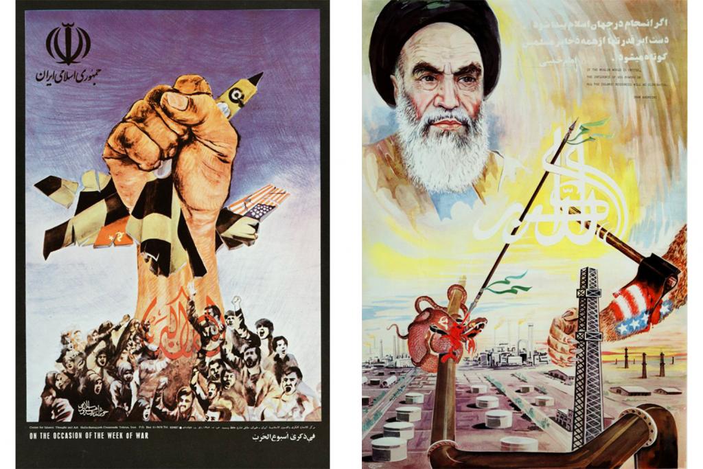 1980s Iranian propaganda posters
