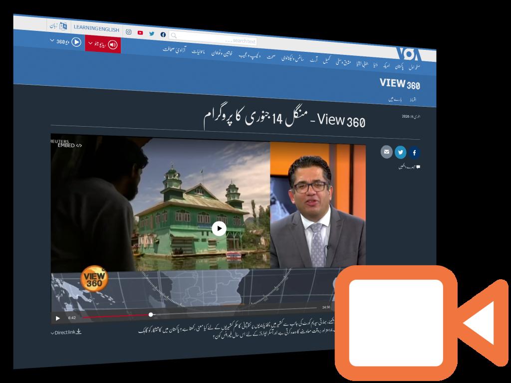 Irfan Nooruddin in Voice of America Urdu